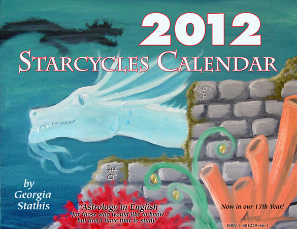 2012 Starcycles Calendar cover by Amy Crook